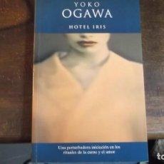 Libros: YOKO OGAWA. HOTEL IRIS. Lote 215986897