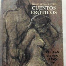 Libros: CUENTOS ERÓTICOS. Lote 220999392