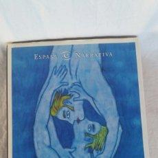 Libros: AZUL PETRÓLEO. Lote 233375865