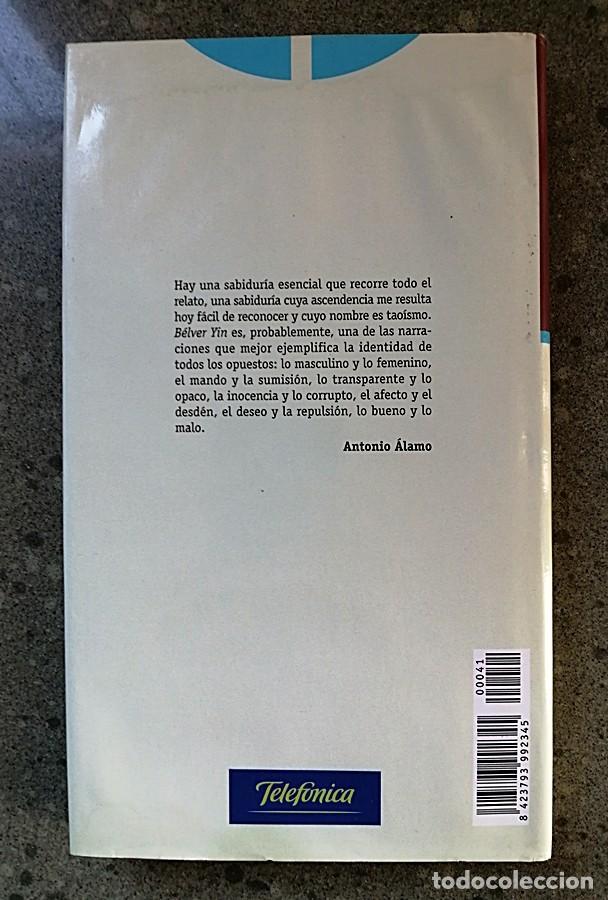 Libros: LIBRO BÉLVER YIN. AUTOR JESÚS FERRERO - Foto 2 - 240870465