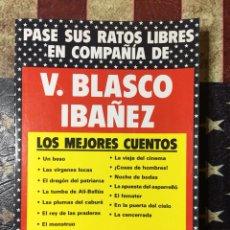 Libros: LOS MEJORES CUENTOS. Lote 142152306