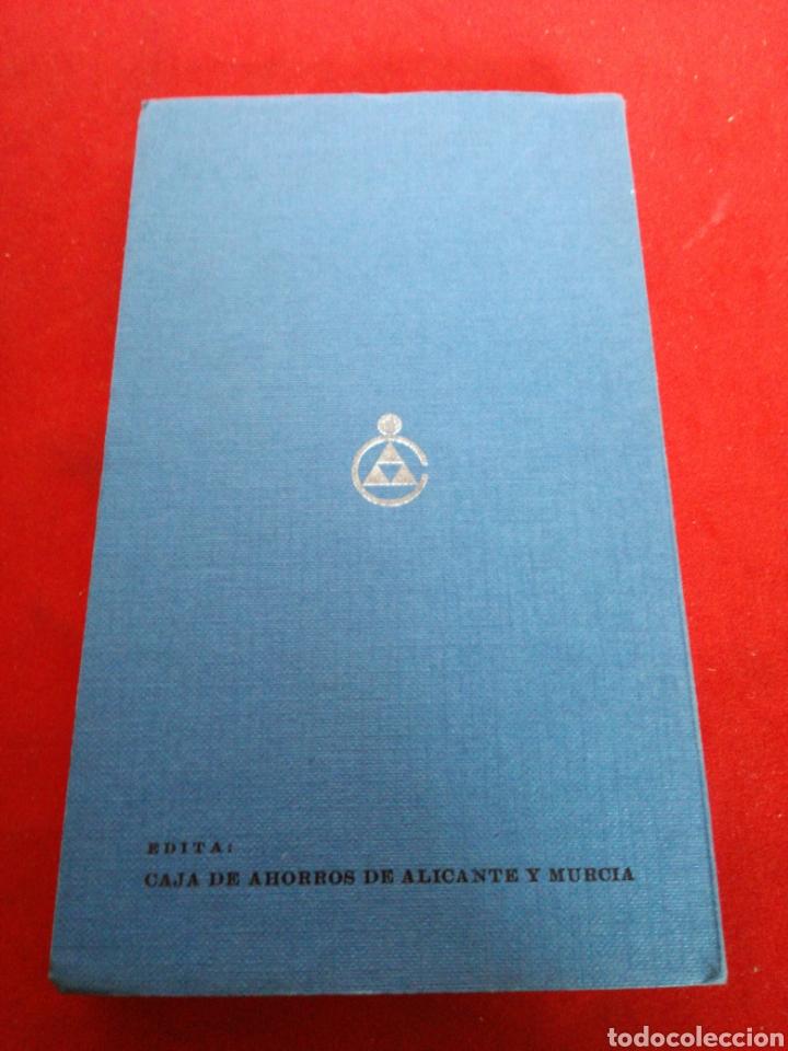 Libros: Quinto concurso de novela corta Gabriel sijé 1980 plantar un árbol y allegro íntimo - Foto 2 - 153693404