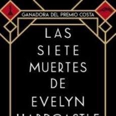 Libros: LAS SIETE MUERTES DE EVELYN HARDCASTLE. Lote 168667737