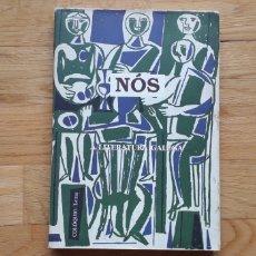 Libros: NÓS , A LITERATURA GALEGA. Lote 172382859