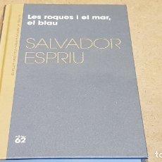 Libros: LES ROQUES I EL MAR, EL BLAU / SALVADOR ESPRIU / NARRATIVA CATALANA / 09. Lote 173664593