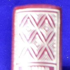 Libros: OBRAS COMPLETAS DE PIO BAROJA. TOMO VII. Lote 195180141