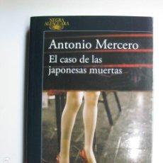Libri: LIBRO EL CASO DE LAS JAPONESAS MUERTAS - ED. ALFAGUARA - ANTONIO MERCERO - NUEVO. Lote 199918552