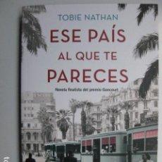 Libros: LIBRO ESE PAIS AL QUE TE PARECES - ED. MAEVA - TOBIE NATHAN - NUEVO. Lote 205725400