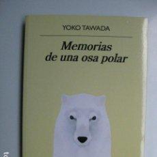 Libros: LIBRO MEMORIAS DE UNA OSA POLAR - ED. ANAGRAMA - YOKO TAWADA - NUEVO. Lote 205725621