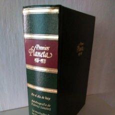 Libros: PREMIOS PLANETA 1976-1978 EN EL DÍA DE HOY, FEDERICO SÁNCHEZ, MUCHACHA BRAGAS DE ORO. Lote 211417290