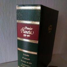 Libros: PREMIOS PLANETA 1959-1962 LA NOCHE, EL ATENTADO, MUJER DE OTRO, ENCIENDE Y APAGA UNA LUZ. Lote 211417855
