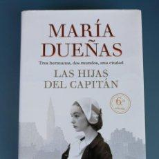 Libros: LAS HIJAS DEL CAPITÁN. MARÍA DUEÑAS.. Lote 214051675