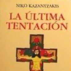 Libros: ULTIMA TENTACION. Lote 222019593
