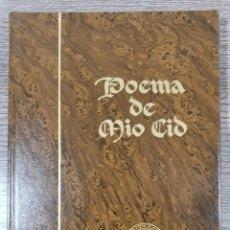 Libros: POEMA DE MIO CID AYUNTAMIENTO DE BURGOS. Lote 222614382
