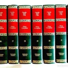 Libros: CELA: ENCICLOPEDIA DEL EROTISMO - 7 TOMOS - OBRA COMPLETA. Lote 240274930