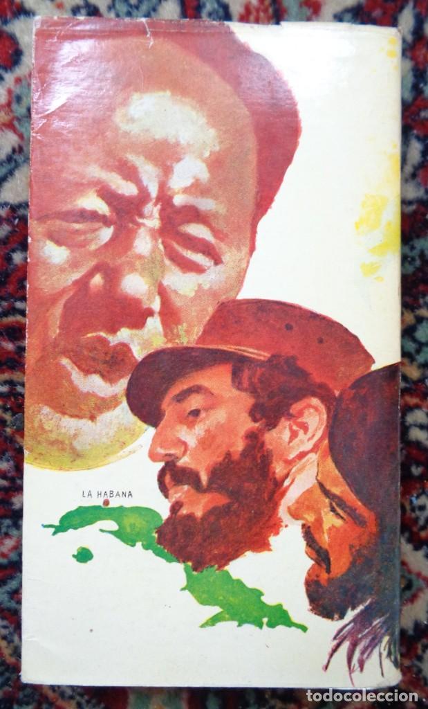 Libros: Jose Maria Gironella TODOS SOMOS FUGITIVOS - Foto 2 - 252351830