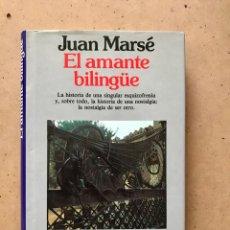 """Libri: LIBRO """"EL AMANTE BILINGUE"""" DE JUAN MARSÉ. Lote 252635115"""
