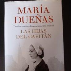 Libros: LAS HIJAS DEL CAPITAN , MARIA DUEÑAS. Lote 256053670