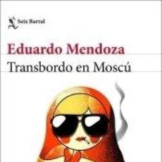 Libros: TRANSBORDO EN MOSCÚ. LIBRO FIRMADO. Lote 261166210