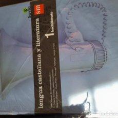 Livros: LIBRO TEXTO. RESERVADO. Lote 261244125