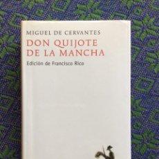 Libros: DON QUIJOTE DE LA MANCHA EDICIÓN DE FRANCISCO RICO. Lote 262785115