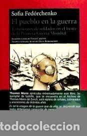 EL PUEBLO EN LA GUERRA (Libros Nuevos - Narrativa - Literatura Española)