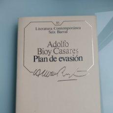 Libros: PLAN DE EVASIÓN - BIOY CASARES (NUEVO). Lote 199898861