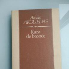 Libros: RAZA DE BRONCE - ALCIDES ARGUEDAS (NUEVO). Lote 199899055