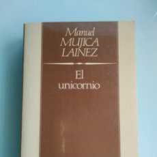 Libros: EL UNICORNIO - MANUEL MUJICA LAINEZ (NUEVO). Lote 200311291