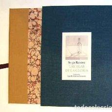 Libros: RAMÍREZ, SERGIO; ESTEBAN ESCALANTE, AGUSTÍN - LAS ALAS DE LA GLORIA - PRIMERA EDICIÓN. Lote 201913711