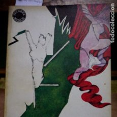 Libros: HERNANDEZ FELISBERTO.LAS HORTENSIAS.BARTOLOZZI-ARRANZ BRAVO.. Lote 254200500