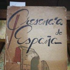 Libros: SERPA ENRIQUE.PRESENCIA DE ESPAÑA. Lote 258825045