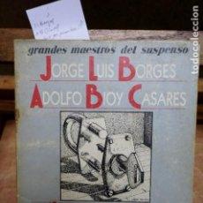 Libros: BORGES JORGE LUIS Y BIOY CASARES ADOLFO. SEIS PROBLEMAS PARA DON ISIDRO PARODI.EMECE.. Lote 263261655