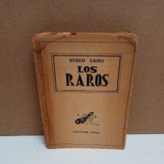 Libros: RUBEN DARIO - LOS RAROS - COLECCIÓN ANTEO. Lote 265186349