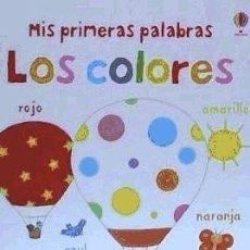 Libros: PRIMERAS PALABRAS COLORES USBORNE. Lote 104281912