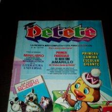 Libros: COLECCIONABLES LIBRO GORDO DE PETETE. Lote 109315283