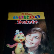 Libros: COLECCIONABLES LIBRO GORDO DE PETETE. Lote 109468127