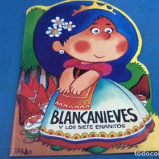 Libros: BLANCANIEVES Y LOS SIETE ENANITOS. Lote 126975439