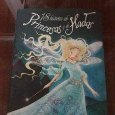 Libros: LIBRO 18 HISTORIAS DE PRINCESAS Y DE HADAS - EDICIONES PIRULETA, 2007 - 116PP - TAPAS DURAS. Lote 150306788