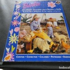 Libros: LIBRO INFANTIL BARBIE UN SABADO DIVERTIDO PESA 350 GRAMOS. Lote 169183728