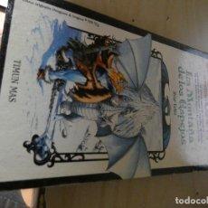 Libros: LIBRO JUEGO ROL LA MONTAÑA DE LOS ESPEJOS DUNGEONS AND DRAGONS AVENTURA SIN FIN 2. Lote 170499588