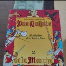 Libros: LIBRO COMIC LAS INCREÍBLE AVENTURAS DE DON QUIJOTE. Lote 202917210