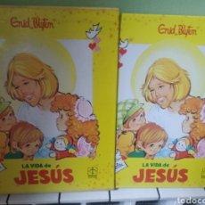 Libros: MARÍA PASCUAL, LA VIDA DE JESÚS. Lote 205159626