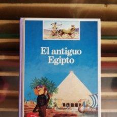 Libros: EL ANTIGUO EGIPTO. COLECCIÓN BENJAMIN INFORMACIÓN. ED. ALTEA. DESCATALOGADO. Lote 205164232
