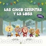 LAS CINCO CERDITAS Y LA LOBA (Libros Nuevos - Literatura Infantil y Juvenil - Literatura Infantil)