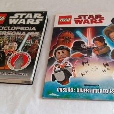 Libros: LIBROS LEGO STAR WARS ENCICLOPEDIA DE PERSONAJES. Lote 207610922