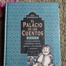 Libros: EL PALACIO DE LOS CUENTOS. MAYO. ULF DIEDERICHS. NUEVO PRECINTADO. Lote 243402935