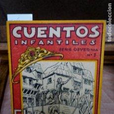 Libros: ERR ASAN EL RUBI DE LA DIADEMA.DIB. DE SERRA MASSANA.. Lote 262910380
