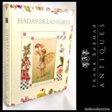 Libros: LIBRO HADAS DE LAS FLORES - CICERY BAKER (ALTAYA) TOMO 1 - TAPA DURA - ENVÍO GRATIS PENÍNSULA. Lote 265564179
