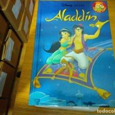 Libros: DISNEY - ALADDIN. Lote 276200348